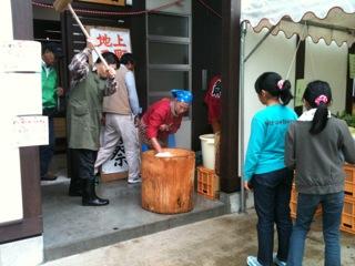 上野地区秋の収穫祭
